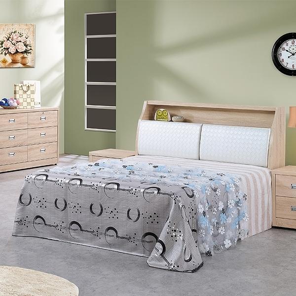 卡司特雙人5尺床組/床頭+床底(21SP/543-1+543-2)