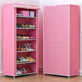 鞋架簡易經濟型家用家里人組裝宿舍多層防塵多功能鞋架省空間鞋柜  ys446『毛菇小象』