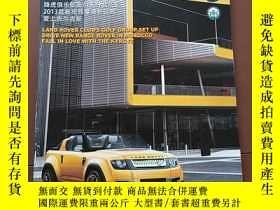 二手書博民逛書店GO罕見BEYOND 超越路虎俱樂部會餐,2012年11Y221