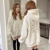 羊羔绒外套 2021新款中長款羊羔毛衛衣女冬加絨加厚寬松學生長袖慵懶風外套潮 快速發貨