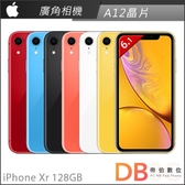 Apple iPhone Xr 128GB 6.1吋 智慧型手機-附滿版保護貼+保護殼+傳輸線保護套+加長充電線(六期零利率)