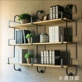 墻上置物架木質掛墻一字隔板墻壁置物架客廳墻面層板壁櫃壁掛書架 KV324 『小美日記』