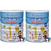 兒童補體素 乳鐵初乳配方-原味(900g×2罐)