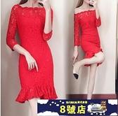 中大尺碼蕾絲洋裝 春秋裝2021款女新款氣質時尚魚尾裙修身顯瘦包臀連身裙女 8號店