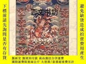 二手書博民逛書店【罕見】1996年出版 The Warrior Song of