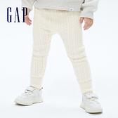 Gap嬰兒 甜美純棉針織內搭褲 702284-象牙白