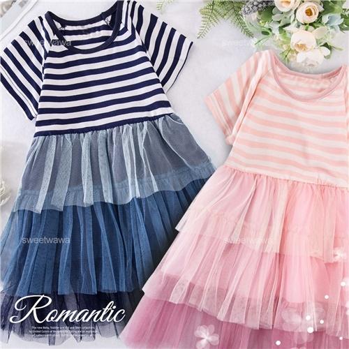 夏日浪漫條紋網紗蛋糕短袖洋裝-2色(290652)【水娃娃時尚童裝】