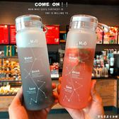 韓版簡約清新ins個性高顏值單層潮流水杯可愛隨手杯星空玻璃杯子 創意家居生活館