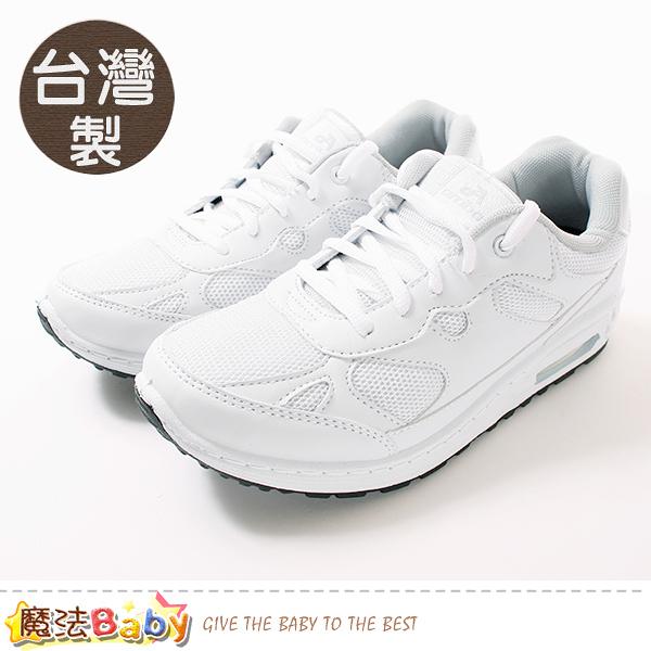 男運動鞋 台灣製輕量緩震慢跑鞋 魔法Baby