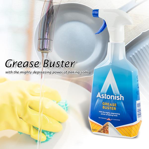 去油脂清潔劑 小蘇打 廚房流理台 鍋具清潔 清潔油汙油污 英國Astonish Grease off Spray & Wipe【B018】