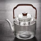 玻璃水壺-蒸煮一體海棠木手提茶壺2款74aj7[時尚巴黎]
