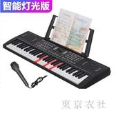 亮燈跟彈88多功能電子琴初學者成年人兒童入門幼師玩具61鋼琴鍵專業LXY7688【東京衣社】