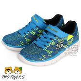 Skechers 藍色 針織 魔鬼氈 運動鞋 男童鞋 NO.R2002
