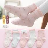 兒童襪子 純棉春秋兒童中筒襪薄款女童花邊襪公主襪秋冬季