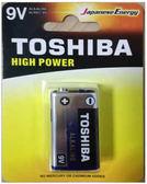 東芝鹼性9V電池