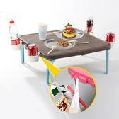 戶外折疊桌便攜式露營野餐桌簡易超輕車載塑料小桌子【奈良優品】
