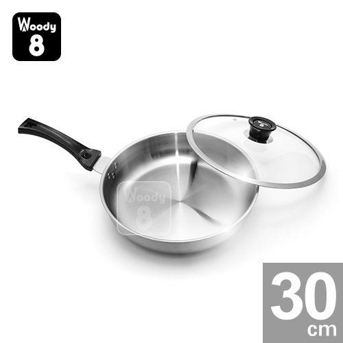 (買一送二) Woody 8 醫療等級18/10不鏽鋼平底鍋 30cm (含鍋蓋)【送】專用鐵刷+無磷洗碗皂