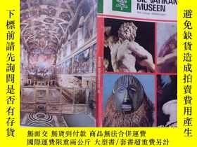 二手書博民逛書店die罕見vatikanishen museen 梵蒂岡博物館