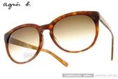 agnes b.太陽眼鏡 AB2816 DW (琥珀) 個性經典時尚微貓眼設計款 墨鏡 # 金橘眼鏡