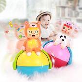 嬰兒不倒翁音樂大號寶寶玩具0-1歲3-6-9-12個月益智     西城故事