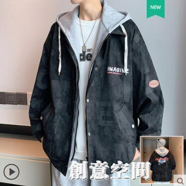 夾克男士2021新款棒球服春秋季潮流青少年上衣服冬裝工裝連帽外套 創意新品