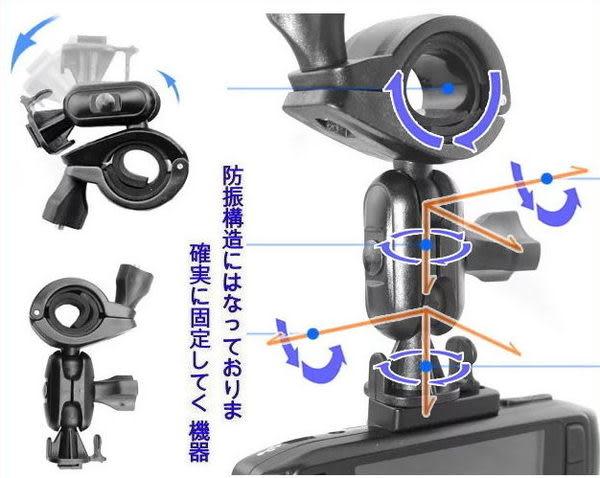 路不平 dod vosonic gv6330 papago gosafe 120 320 免用吸盤車架行車記錄器固定座支架固定架