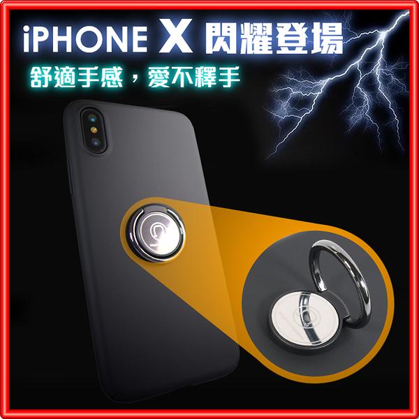 iPhone X手機殼【高質感指環扣設計】G08 可當支架 時尚外型 iPhone 6s 6s+ 7 8 X SE2 保護殼 手機殼