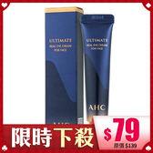 韓國 AHC 第六代全效多功能眼霜 12ml【BG Shop】