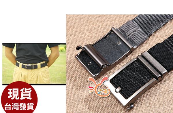 依芝鎂-k1314男腰帶藏頭針腰帶男皮帶正品,售價390元