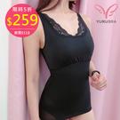 【玉如內衣】美人心機塑身背心。修飾 小腹 透氣 穿搭 塑身 台灣製 ※S124黑