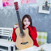 41寸民謠吉他38寸初學者吉他男女成人練習木吉它學生新手入門樂器 QQ22067【艾菲爾女王】