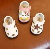 夏季新款0-1歲嬰兒涼鞋軟底0-6-12個月新生兒鞋男女寶寶學步涼鞋