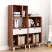 書架北歐書櫃落地小書架現代簡約客廳收納架辦公室置物架書房書櫃XW全館滿千88折