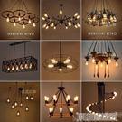 loft創意個性餐廳復古懷舊工業風吊燈D...