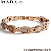 【MARE-316L白鋼】系列:擁愛 (蛋白瑪瑙)玫金爪鑲鑽 款