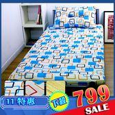 床墊  冬夏透氣床墊 單人 3尺+送記憶枕1顆 -黑 K-OTAS