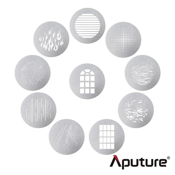 【南紡購物中心】Aputure 愛圖仕 10 GOBO KIT 投影造型片10片組│適 Spotlight Mount 鏡頭組