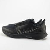 【iSport愛運動】NIKE AIR ZOOM PEGASUS 36 SHIE慢跑鞋 正品 AQ8005001男款 黑