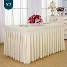 辦公會議桌布桌裙布藝台布長方形活動冷餐訂做簽到桌台裙桌罩桌套 『蜜桃時尚』