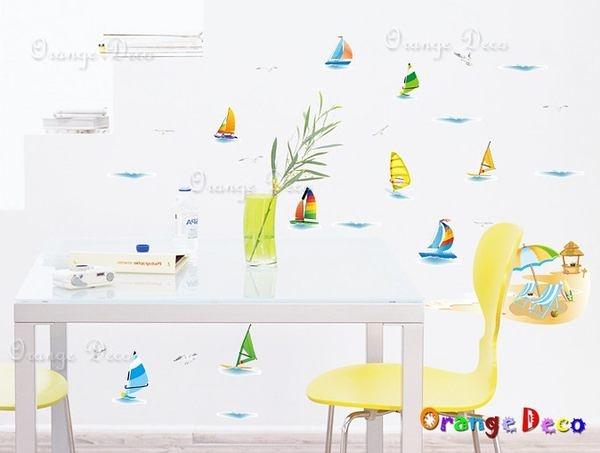 壁貼【橘果設計】帆船 DIY組合壁貼/牆貼/壁紙/客廳臥室浴室幼稚園室內設計裝潢