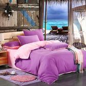 簡極純色被套床單四件套全棉1.8m床上用品床單款 滿899元八九折爆殺