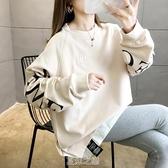 2020年秋裝新款無帽衛衣女士韓版寬鬆春秋季薄款外套奶油色上衣服 快速出貨