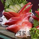生食級北寄貝刺身 1kg±5%包#(北極貝) 北極貝 厚實 刺身 壽司 冷盤 沙拉快速出貨