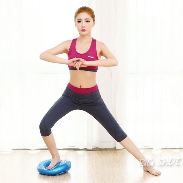 按摩坐墊瑜伽平衡盤 軟墊加厚防爆平衡訓練球兒童平衡墊氣墊【大咖玩家】