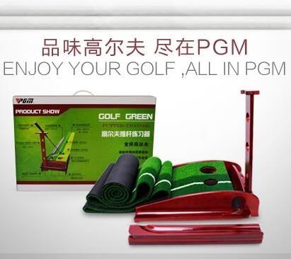 食尚玩家 實木!PGM室內高爾夫球推桿練習器辦公室練習毯球道套裝
