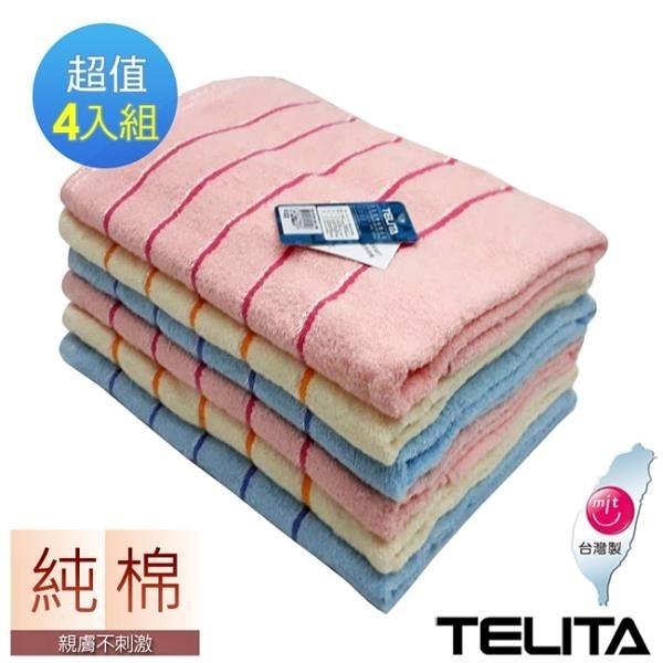【南紡購物中心】【TELITA】絲光橫紋浴巾 (超值4件組)