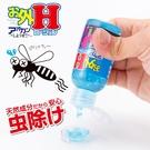 日本NPG 免清洗型 可戶外使用H 水溶性潤滑液50ml