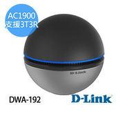 [富廉網]【限時促銷】D-LINK DWA-192 雙頻 11AC USB 3.0 無線網卡