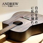 民謠吉他初學者學生入門自學吉它