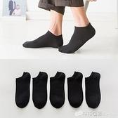 襪子男士短襪船襪低筒夏季棉襪防臭透氣商務純色薄款男襪黑色秋季